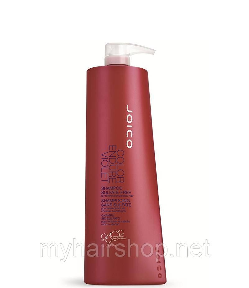 Шампунь фиолетовый для осветленных волос Joico Color Endure Violet Shampoo Sulfate Free 1000мл