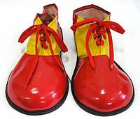 Клоунские ботинки гигант (пластик) 270216-097