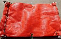 Сетка красная на 30 кг ( 45*75)