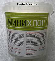 Таблетки для очистки бассейна Мини-Хлор (Ведёрко 1кг), фото 1