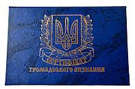 Сертификат Секс с мужчиной 100316-114