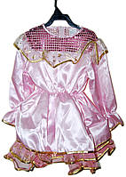Костюм Фея Розовая Звездочка 150216-014