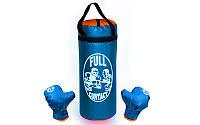 Боксерский набор детский (перчатки+мешок) M PVC UR BO-4675-LB(M) (мешок h-42см, d-18см, голубой)