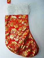 Носок для подарка новогодний с золотыми узорами 040316-045
