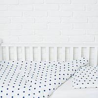 Набор в детскую кроватку синие звезды крупные