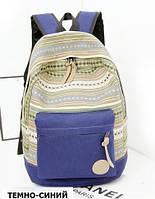Стильный рюкзак Орнамент 122 в Наличии Голубой Оригинал ,высококачественный,  фабричный!, фото 1
