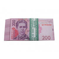 Пачка 200 гривен 120316-090