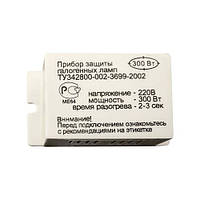 Блок защиты FERON для галог. ламп 300W