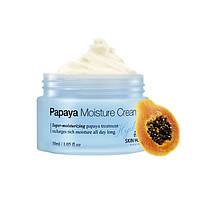 Увлажняющий крем Skin House Papaya moisture cream
