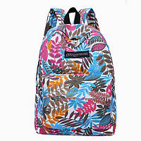 Молодежный рюкзак с передним карманом