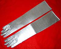 Перчатки длинные латекс (серебро) 270216-182
