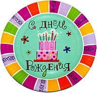 Тарелки праздничные Сладкий Праздник 6 шт 170216-109