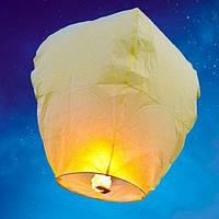Небесный фонарик Купол (Желтый) 030316-111