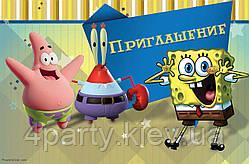 Пригласительные Спанч Боб 20 шт 140316-047