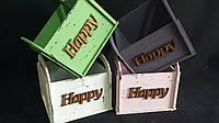 Ящик-кашпо с ручками в разных цветах (фанера), 13х13х9 см, 125/95 (цена за 1 шт. + 30 гр.)