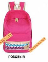 Стильный рюкзак Орнамент 123 в Наличии Розовый Оригинал ,высококачественный,  фабричный!