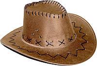 Шляпа ковбоя замшевая детская (бежевая) 170216-322