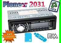 Автомагнитола Pioneer 2031 - MP3+FM+USB+SD+AUX!