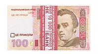 Пачка 100 гривен 030316-150