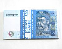 Пачка 5 гривен 120316-146