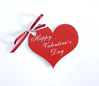 Валентинка Happy Valentine's Day 13-54