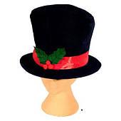 Шляпа Тролля 13-648