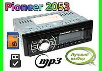 Автомагнитола Pioneer 2053 - MP3+FM+USB+SD+AUX!