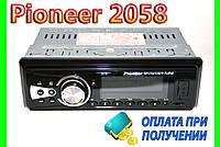 Автомагнитола Pioneer 2058 - MP3+FM+USB+SD+AUX!