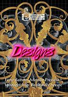 Дизайн 1.Ресшетки.ограждения.калитки.ворота. итал Арт. AD-211/2