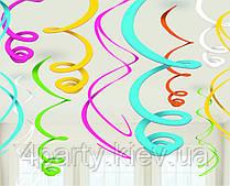 Спираль фольга (разноцветная) 1501-1346