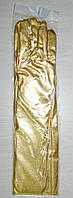 Перчатки длинные полиэстер (золото) 170716-003