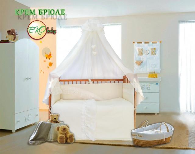 Детский постельный комплект «Крем-брюле» (Ваниль, 7 элементов), EkoBaby