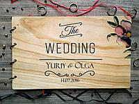 """Свадебная книга поздравлений и пожеланий с деревянной обложкой """"The Wedding"""""""