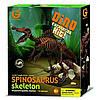 Набор Дино-раскопки «Спинозавр» Geoworld (CL174K)