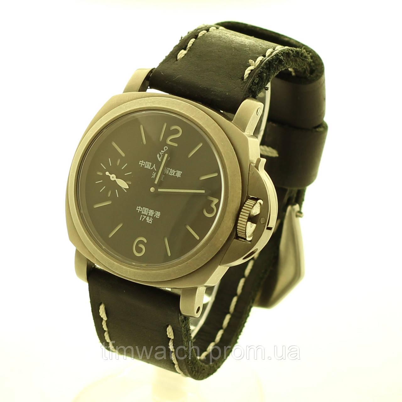 Getat Watch limited edition наручные часы