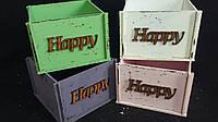 Ящик-кашпо фиолетовый из фанеры 13х13х9 см 125/95 (цена за 1 шт. + 30 гр.)