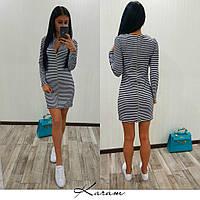 Полосатое платье на молнии р-40382