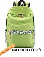Стильный рюкзак Орнамент 124 в Наличии Светло-зеленый Оригинал ,высококачественный,  фабричный!
