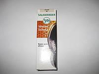 SALAMANDER крем для обуви для гладкой кожи скорлупа.