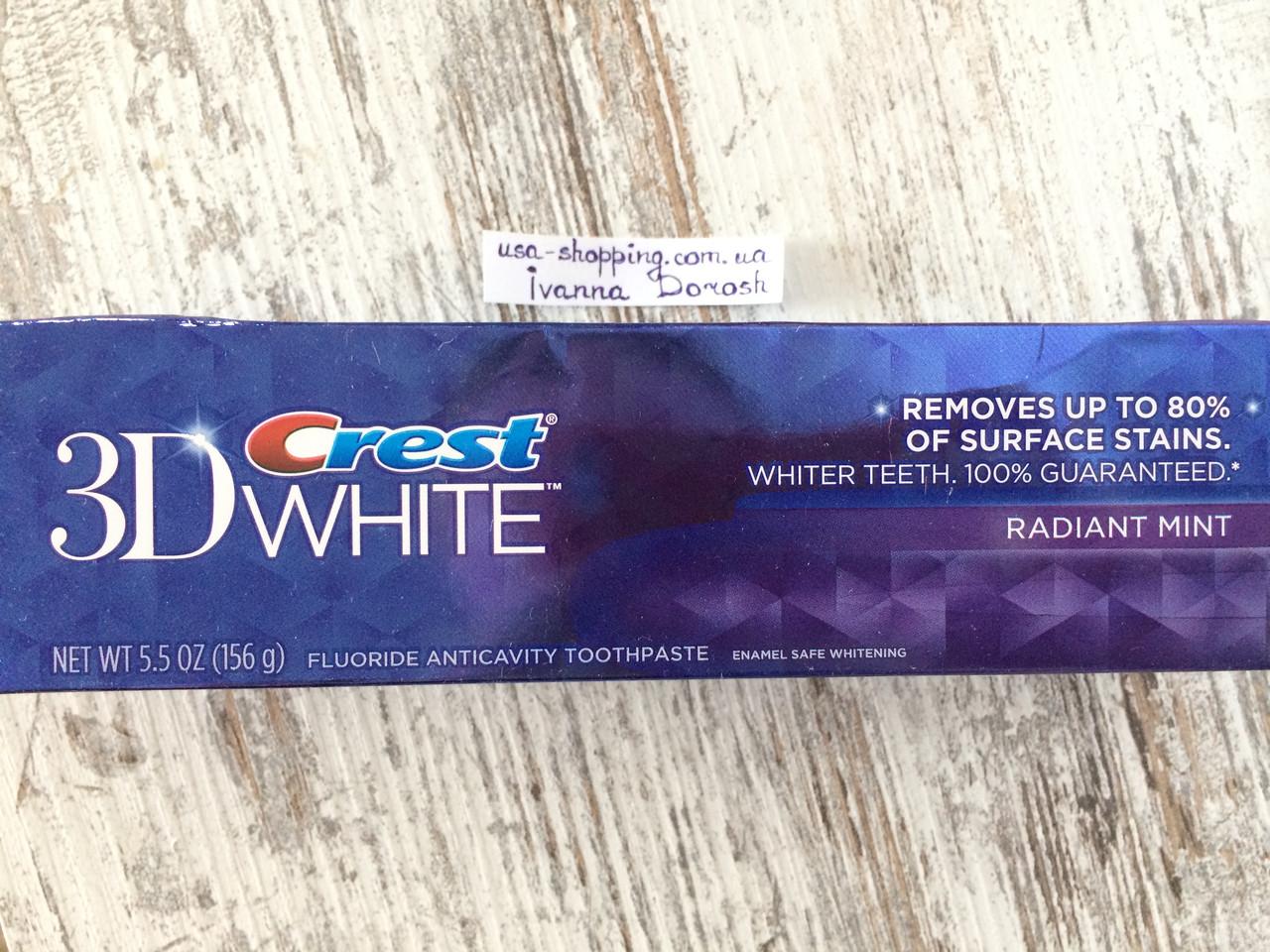 Crest 3D White Radiant mint Трехмерное отбеливание, 153грамм