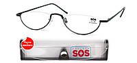 Очки для чтения «SOS» (женские) P 002 с футляром. +2,50, Black
