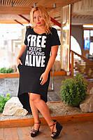 """Стильное летнее женское платье в больших размерах 8046 """"FREE ALIVE"""" в расцветках"""