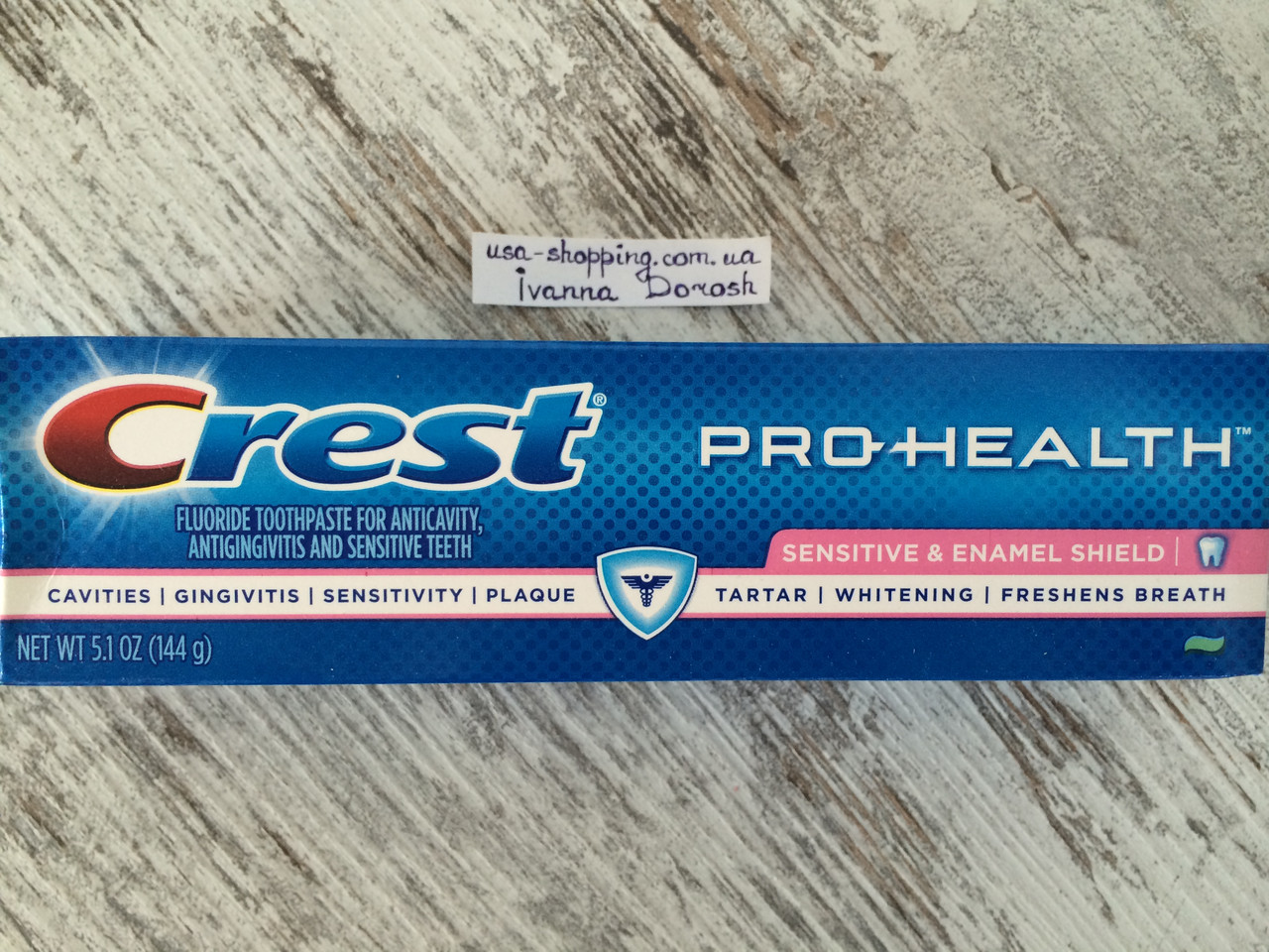 Лечение зубов Crest Pro-Health Advanced Sensitive & Enamel Shield