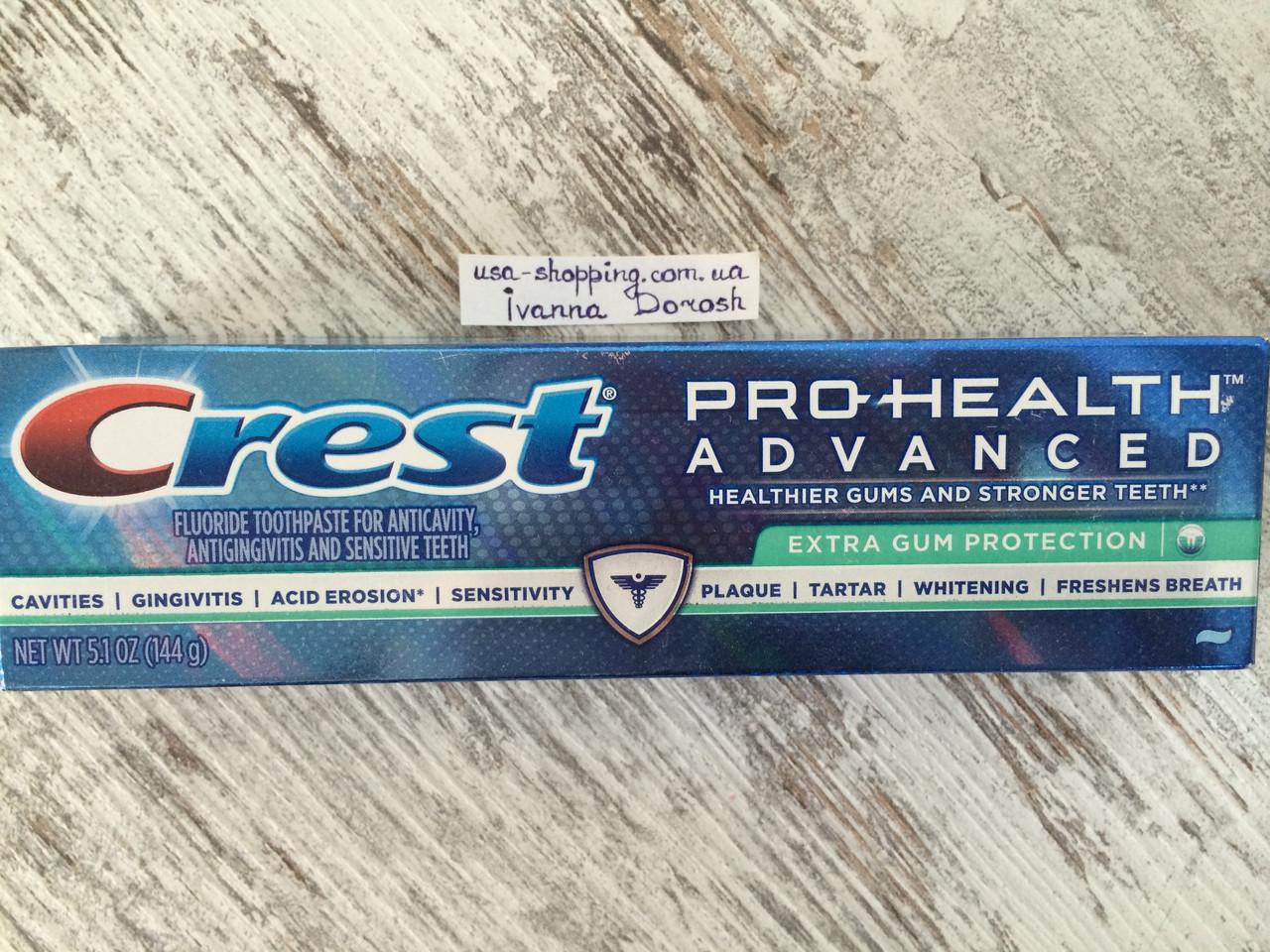 Защита десен Crest Pro-Health Advanced Extra Gum Protection