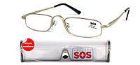 Очки для чтения «SOS» (унисекс), с футляром.