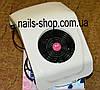 Вытяжка (пылесос) 858-4 для маникюрного стола белая