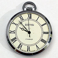 Карманные часы Восток