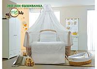 Детский постельный комплект «Эко-лен вышиванка» (Белый, 7 элементов), EkoBaby