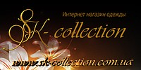 Интернет-магазин SK-collection
