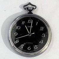 Карманные часы Заря